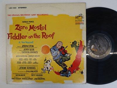 【柯南唱片】 FIDDLER ON THE ROOF//屋頂上的提琴手 >>美版LP