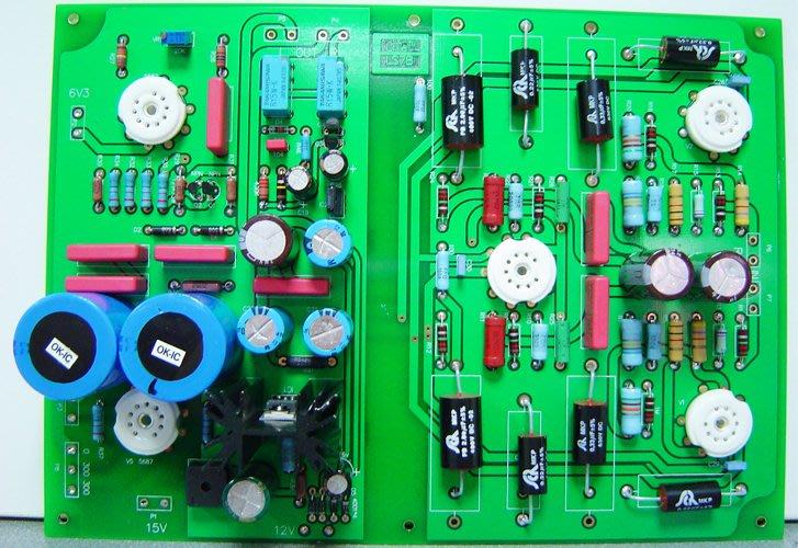 前級 套件 LS7B 仿造MARANTZ 7真空管前級成品板