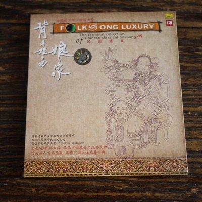 【午後書房】Folk Song Luxury│背著娃娃回娘家 180320-33 B2