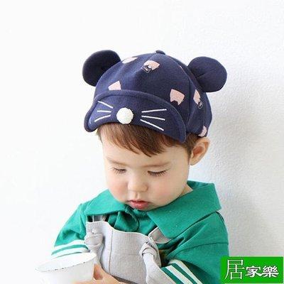 韓國春秋嬰兒童遮陽帽子0 1一3歲薄款女寶寶棒球鴨舌帽男童潮【居家樂】