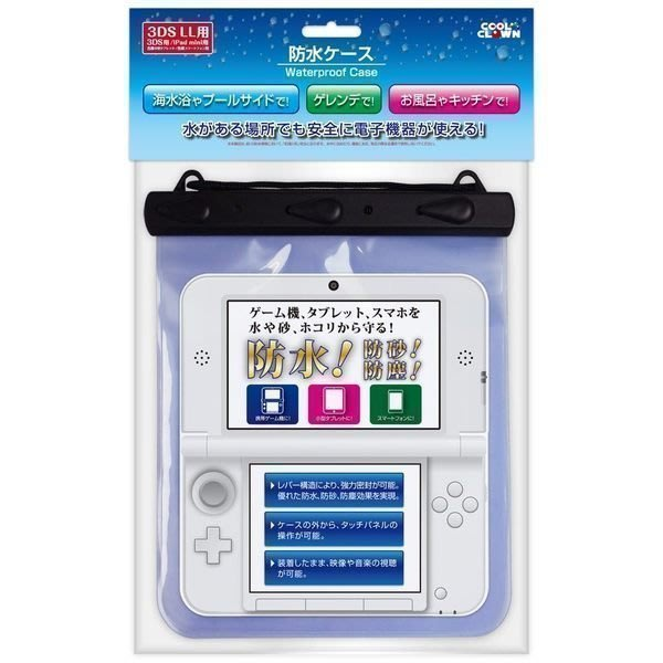 NEW3DSLL 通用日本COOLCLOWN 隨身防水袋 防塵 防水套 可觸控面板 IPHONE  HTC【板橋魔力】