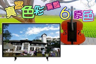 [私訊特價}國際牌液晶TH-49HX750W另售TH-55GX800W,TH-43HX650W,TH-55H750W