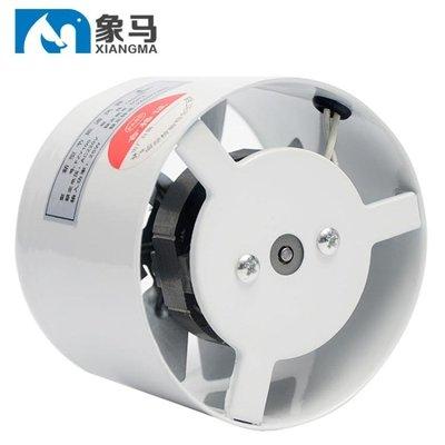 圓形管道風機排氣扇換氣扇抽風機排風扇新風機4寸高速靜音100mm  一件免運