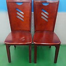 【宏品二手家具館】中古家具 家電 F32312*胡桃餐椅+2* 洽談椅 書桌椅 二手餐桌 營業器材 沙發組 出清特賣