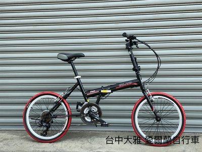 【愛爾蘭自行車】21段 指撥定位變速 剎變一體 日本SHIMANO 折疊車 強力磁鐵 車把手高低可調 IRLAND