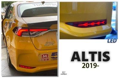 JY MOTOR 車身套件 - ALTIS 12代 19 20 年 後保桿燈 三功能 飛航 魚骨款 跑馬 流水方向燈