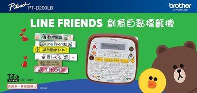 brother PT-D200LB  LINE FRIENDS 創意自黏標籤機