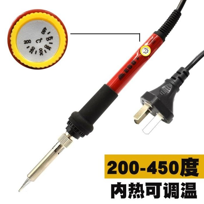 烙鐵防靜電恒溫電烙鐵GS家用維修焊錫工具套裝送錫絲ATF「」