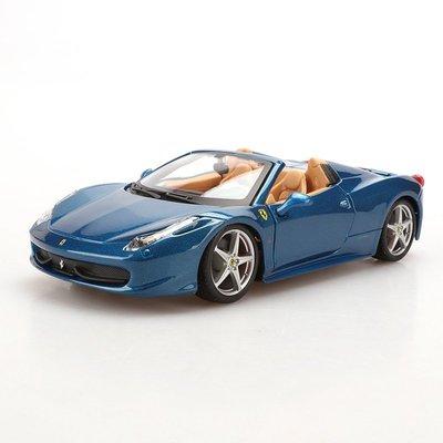 比美高法拉利車模1:24法拉利458蜘蛛敞篷跑車仿真合金汽車模型
