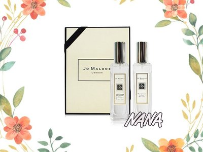 ♡NANA♡JO MALONE 黑莓子與月桂葉+杏桃花與蜂蜜淡香水 兩入組 30mlx2