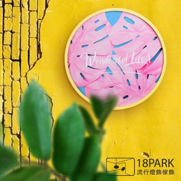 【18Park 】夏日季節 Honey Leaf [ 畫說-蜜葉-圓形50cm ]