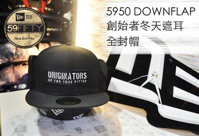 New Era Originator Downflap mcmxx 59fifty 黑色創始者冬天遮耳全封尺寸帽