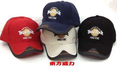 全新 HARD ROCK 賽車帽 高球帽 棒球帽 4色 2頂合購 760 元貨到付款含運