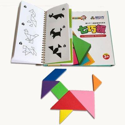 磁性七巧板智力拼圖磁力小學生幼兒園3-10歲兒童開發大腦益智玩具
