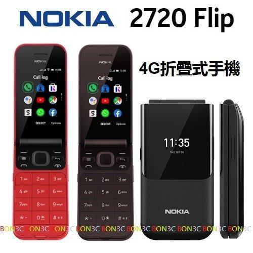 〝二色現貨〞 有發票公司貨 Nokia 2720 Flip 4G TA-1170 掀蓋手機 國旅卡 BON3C光華