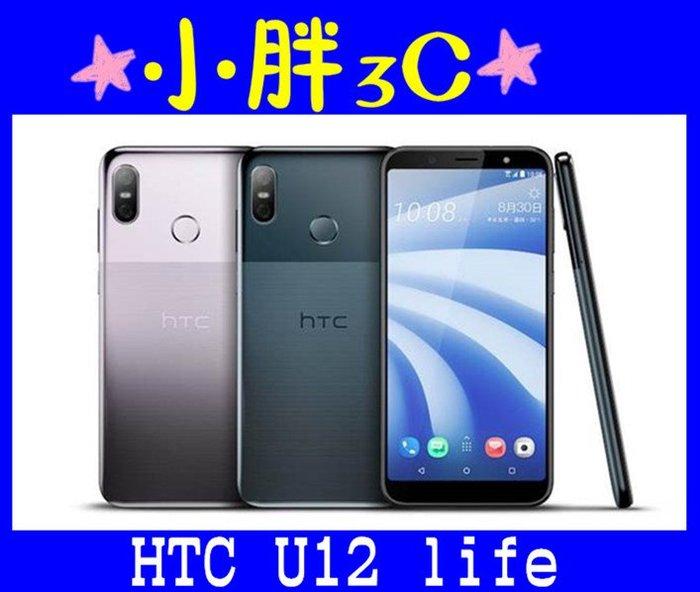 ☆小胖☆攜碼門號 亞太 596 4G上網吃到飽+通話免費 HTC U12 Life 4+64G 高雄實體店面辦理