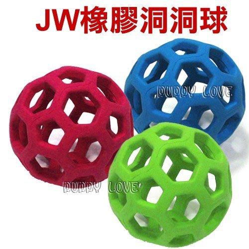 ◇帕比樂◇JW乳香洞洞益智球玩具,橡膠洞洞球,43108保齡球/43109足球可選,顏色隨機出貨
