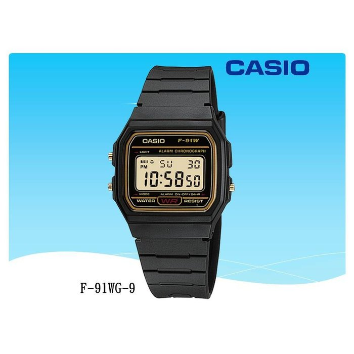 【CASIO電子錶】 經典款 鬧鈴碼錶 當兵 學生  台灣卡西歐公司代理貨有保固【超低價470】F-91W