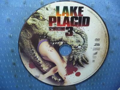 [無殼光碟]KN LAKE PLACID 3 史前巨鱷3 西洋電影 共1片  DVD