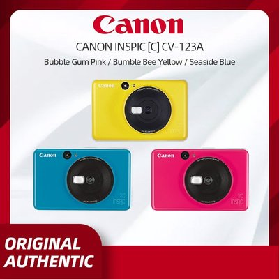 Canon INSPIC [C] CV-123A ???????Bubble Gum Pink / Bumble Bee  一間雜貨鋪DGDG