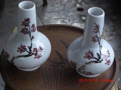 中華藝術陶瓷 花瓶(一對)