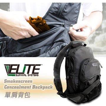 【IUHT】ELITE Smokescreen Concealment Backpack 隱式背包