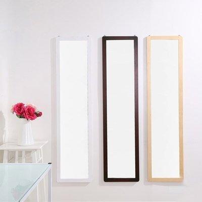 高125實木加長壁鏡 掛鏡 立鏡 穿衣鏡 (3色) 型號MR047 (三色可選)