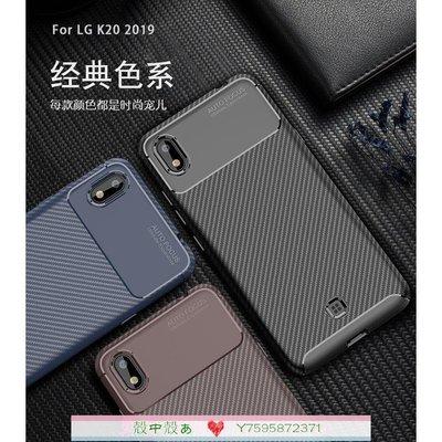 免運~經典軟殼 LG V40 G8 ThinQ V50 ThinQ k40 Stylo 5 手機殼 防摔空壓殼 硅膠保護殼