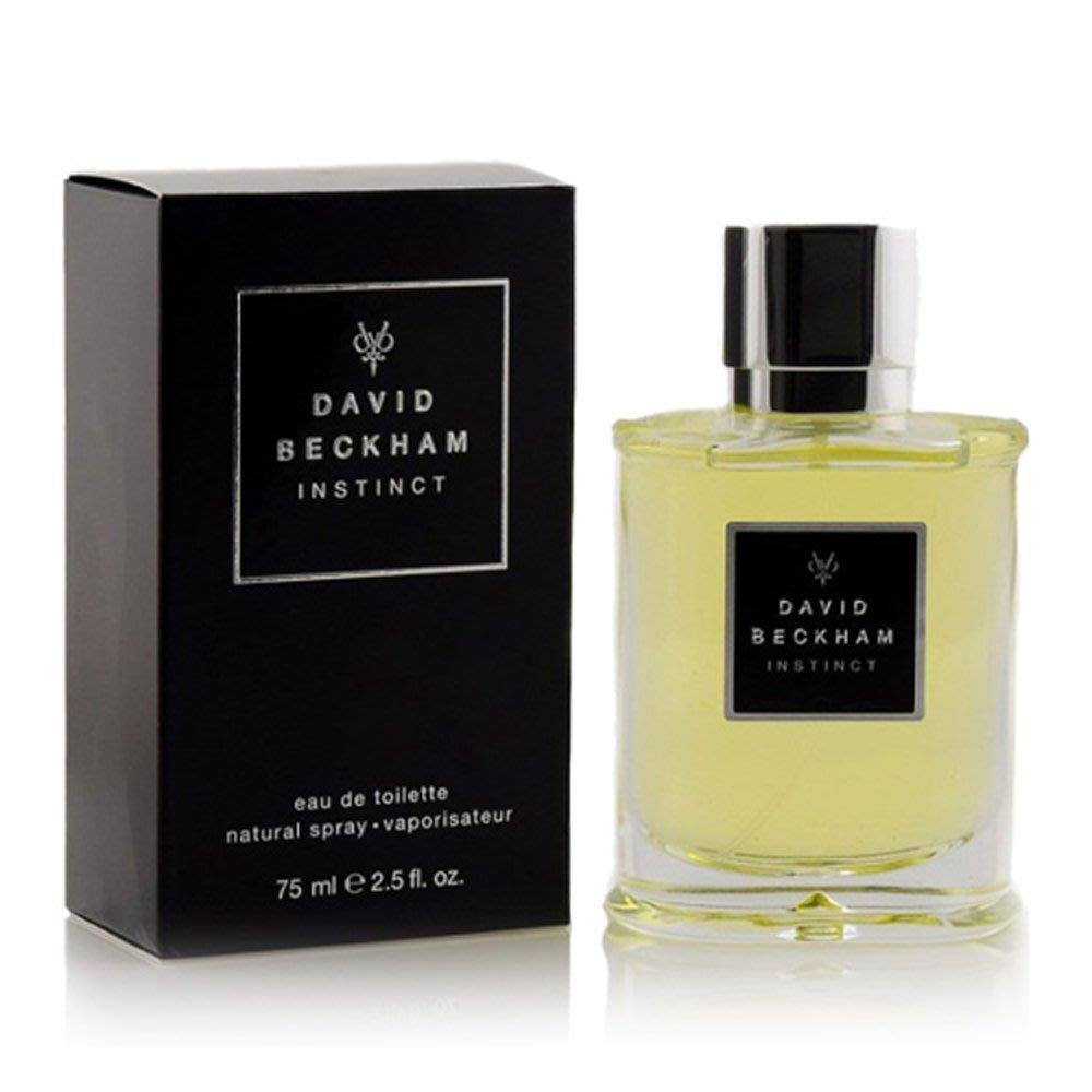 [世紀香水廣場] David Beckham 貝克漢 INSTINCT 本能男性淡香水5ml分裝瓶 空瓶分裝
