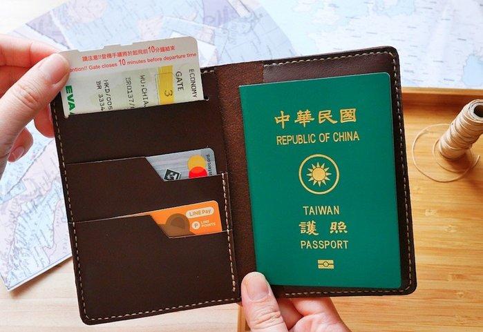 皮革護照套 護照夾 咖啡色 免費客製化刻字