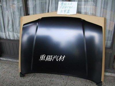 [重陽]豐田TOYOTA/ TERCEL /雄鷹1995-2001年鈑金件引擎蓋