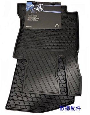 【歐德精品】現貨.賓士原廠MERCEDES-BENZ 新C系列 W205橡膠腳踏墊+W205托盤行李箱墊 防水.防汙(四門)