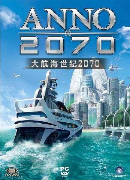 【傳說企業社】PCGAME-Anno 2070 大航海世紀2070(英文版)