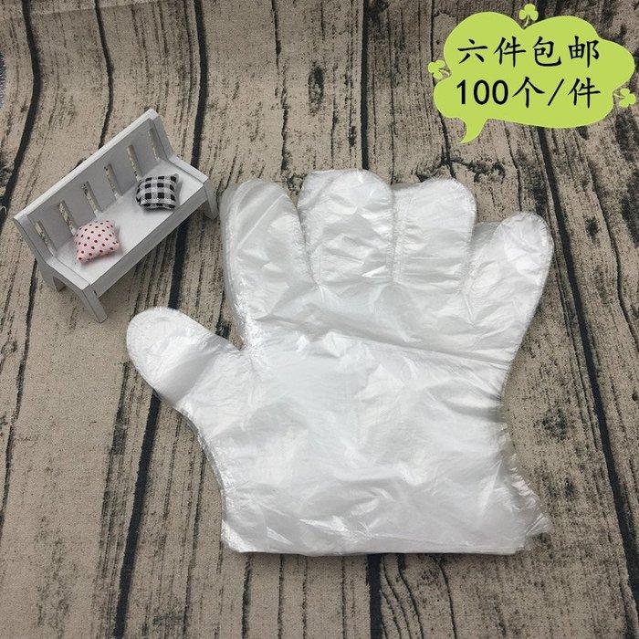 西柚姑娘雜貨鋪☛熱賣中#一次性透明手套 防水防油廚房衛生餐飲小吃手套