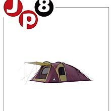 JP8日本空運 LOGOS 〈NO.71805516〉 Prem Link XL-AG五人帳篷 日本露營用品歡迎詢價T