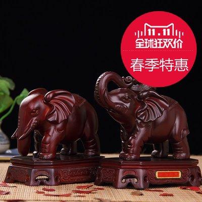 〖洋碼頭〗木紋招財大象擺件樹脂工藝品大號 吉祥物如意風水裝飾品 xtj127