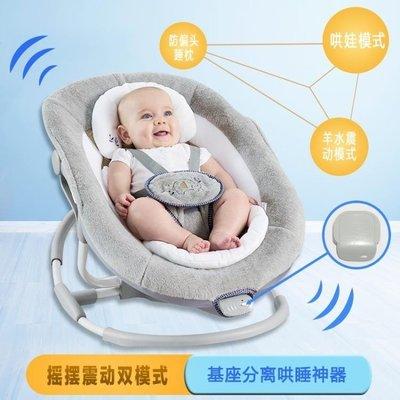 洋裝電動搖籃床 ingenuity哄娃神器哄睡嬰兒電動搖籃椅床新生兒搖