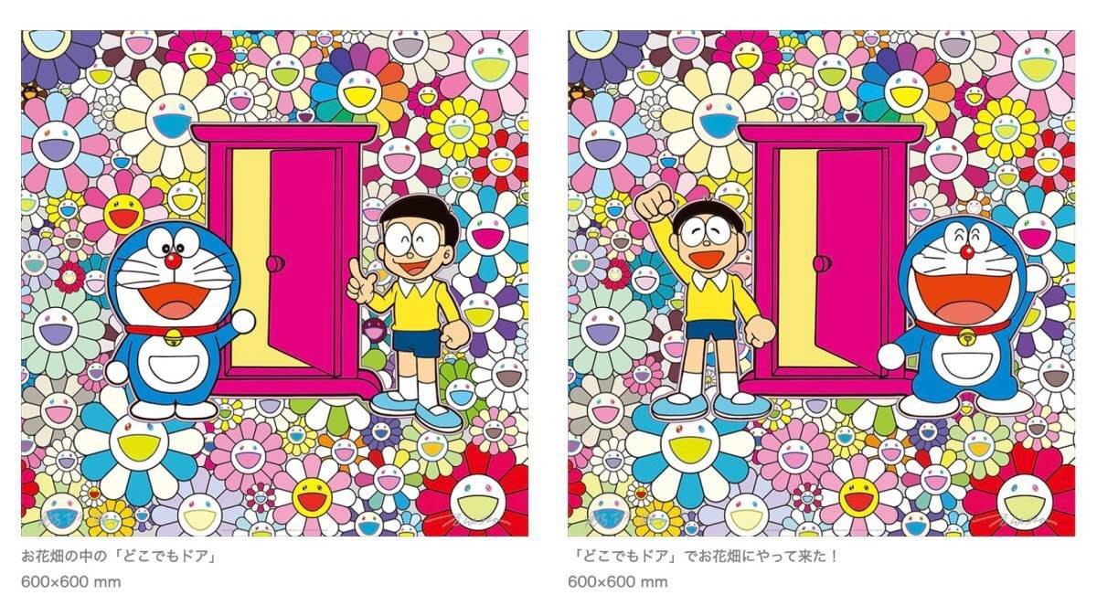 村上隆 Takashi Murakami 藤子・F・不二雄 哆啦A夢 任意門 - 2