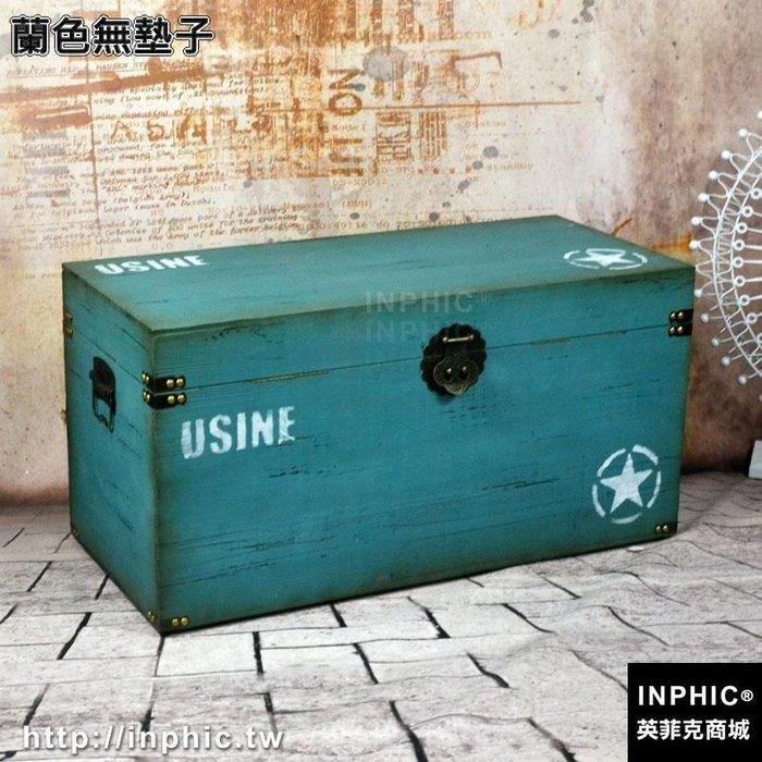 INPHIC-80cm復古實木箱服裝店收納凳換試鞋凳儲物做舊整理箱子創意茶几箱-蘭色無墊子_S2787C