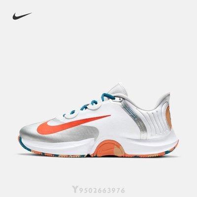 官網正品 Nike AIR ZOOM GP TURBO HC男子硬地球場網球鞋新款CK7513