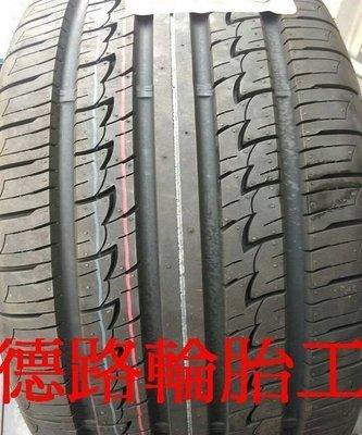 {高雄八德路輪胎工廠}235/60/18建大KR50休旅車胎