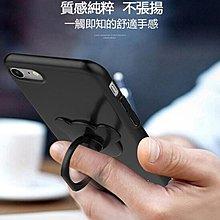 Apple iPhone 6/6S 4.7吋 小熊指環 支架 磨砂硬殼 全包 防摔 手機殼 簡約 輕薄 保護殼