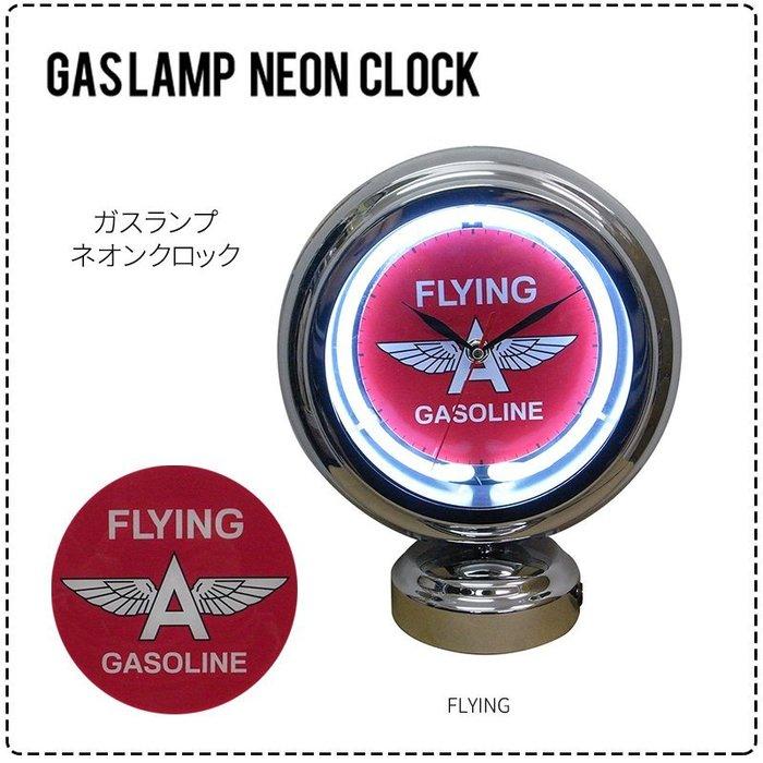 (I LOVE樂多)FLYING GASOLINE  霓虹燈管 鋁邊外框 經典LOGO桌上時鐘 情境裝飾