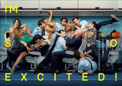 [DVD] - 飛常性奮! I'm So Excited! ( 法迅正版 ) - 預計6/5發行