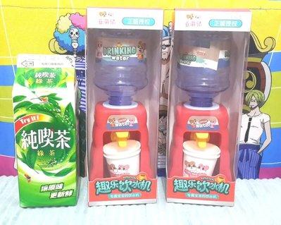 Mini Water Dispenser Toy Kitchen Play House Toys Kids Gift