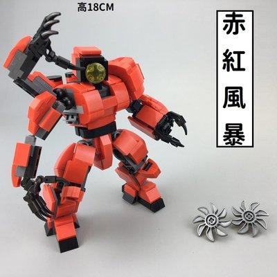 高積木 M040 紅色風暴 暴風赤紅 圓鋸 中國 環太平洋2機器人 機甲獵人 鋼彈模型 公仔 相容樂高LEGO