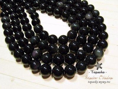 《晶格格的多寶格》串珠材料˙天然石配件 天然A級帶彩虹黑曜石12mm圓珠一份約(32P)【S314-12】條珠/佛珠