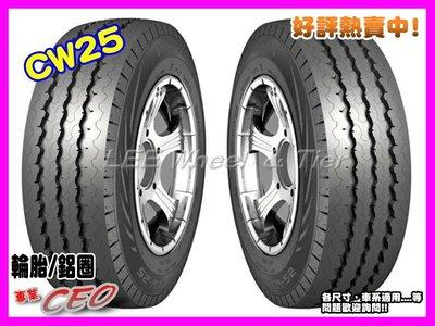 【 桃園 小李輪胎 】 南港 輪胎 NANKAN CW25 185-75-15 貨車胎 載重胎 特價 各規格 歡迎詢價