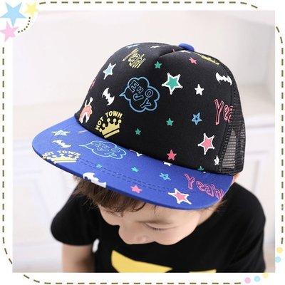 貝克比比屋☆ 夏天兒童遮陽帽/棒球帽/皇冠網帽/防曬帽/星星網帽*50cm、52cm、54cm