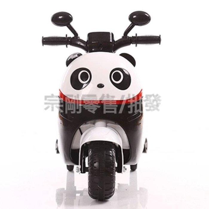 【宗剛零售/批發】熊貓/英國/ 芭比/電動摩托車 兒童電動摩托車
